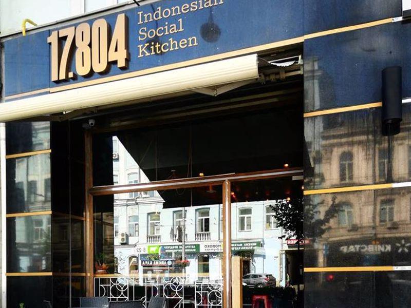 Меню ресторана 17.804 Indonesian Social Kitchen в городе Киев, отзывы клиентов ⭐ TipMyMenu