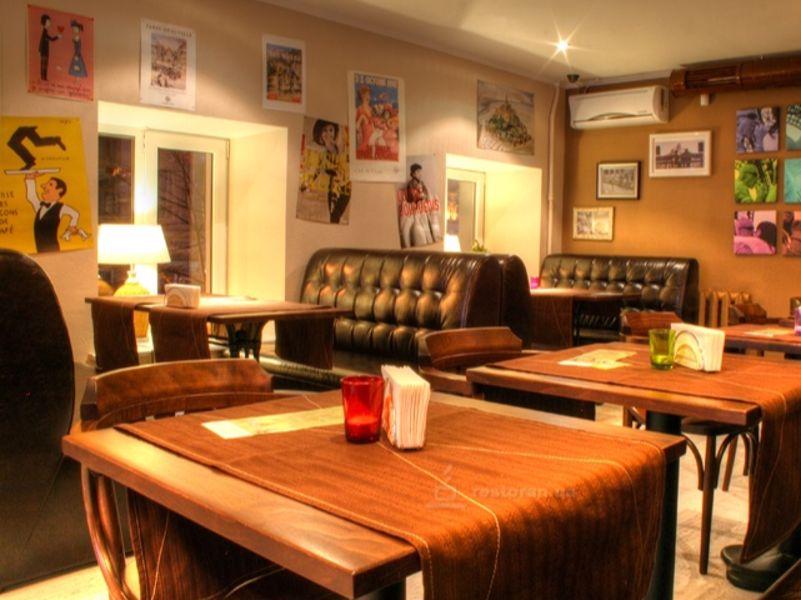 Меню ресторану Tres Francais в місті Київ, відгуки клієнтів ⭐ TipMyMenu
