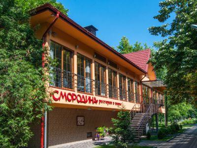 Фото Смородина Киев