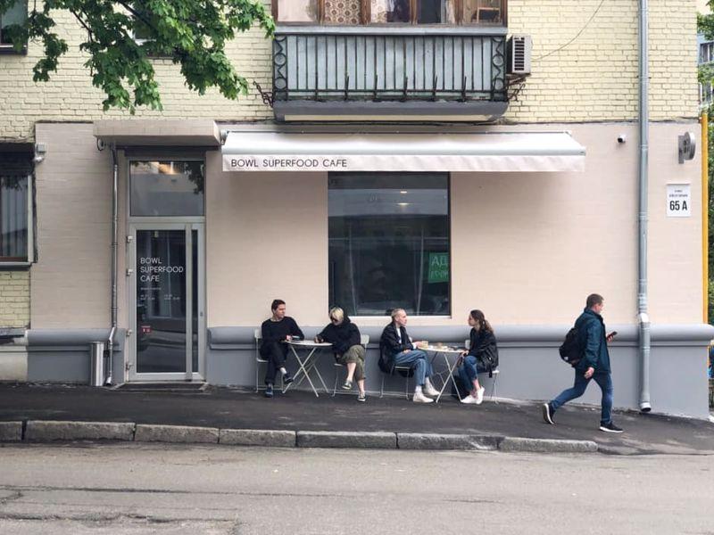 Меню ресторана Bowl в городе Киев, отзывы клиентов ⭐ TipMyMenu