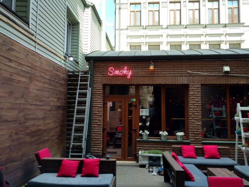 Меню ресторана Smoky в городе Киев, отзывы клиентов ⭐ TipMyMenu