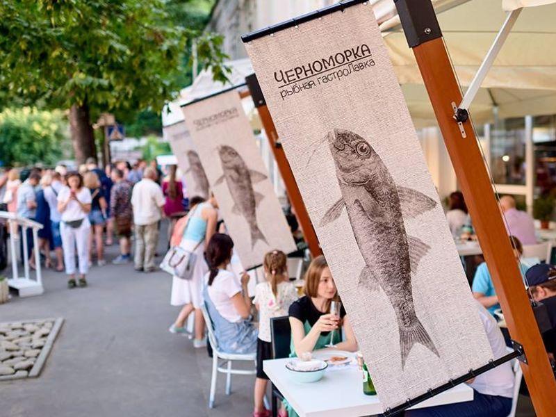 Меню ресторану Черноморка (Черноморка) у місті Київ, відгуки клієнтів ⭐ TipMyMenu